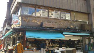 おけしょう鮮魚 (鮮魚 乾物 お土産販売)