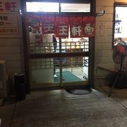 徳島ラーメンの有名店