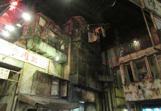 ウェアハウス 川崎店