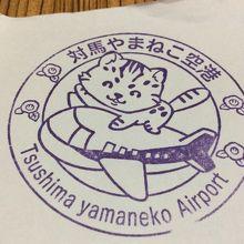 韓国に一番近い日本の離島空港です
