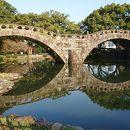 眼鏡橋 (諫早市)