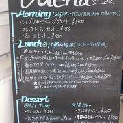 おでかけランチ、琵琶湖まで♪