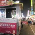 台北の夜市よりも落ち着いて歩ける