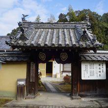 長弓寺法華院