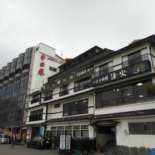 伊豆山温泉 うみのホテル中田屋
