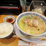 あっさりしたお味で、昭和ぽさを感じます。