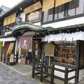 写真:珈琲専門店 風見鶏