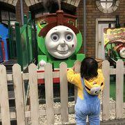 トーマス好きの子は大興奮