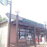 スターバックス・コーヒー 三芳パーキングエリア下り線店