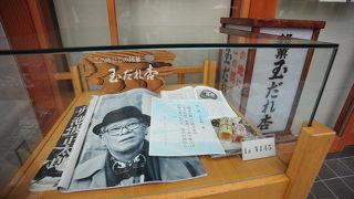 長野 風月堂 本店