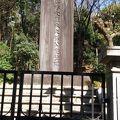 大久保利通の碑がある。