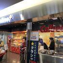 カルビープラス 新千歳空港店