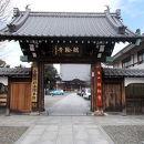 慈雲山瑞輪寺