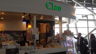 Ciao 南ウイング店