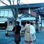 京都の大型リゾート施設