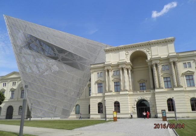 ドイツ連邦軍軍事歴史博物館