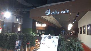 チカカフェ