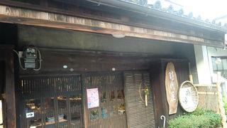 阿波踊り竹人形の里 時代屋
