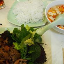 Sen Xanh Ho Tay