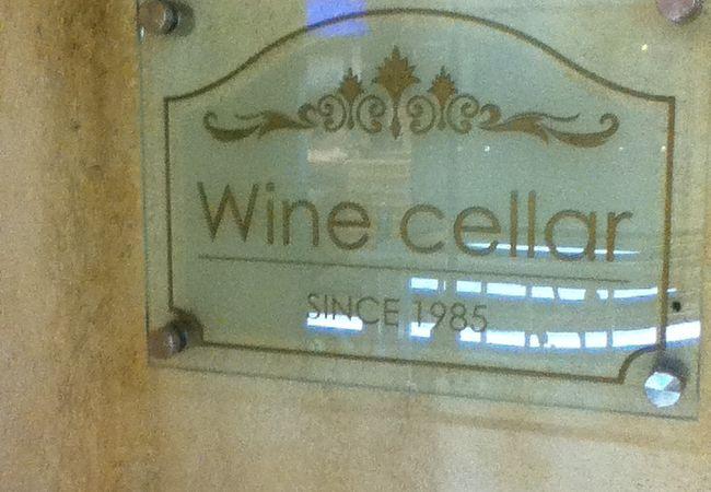 甲州ワインが沢山ある