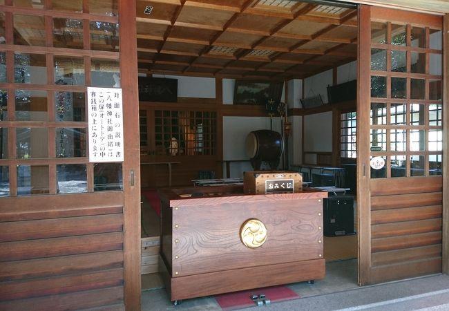 源頼朝義経兄弟の対面石 (八幡神社)