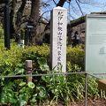 今は東京ガーデンテラス。