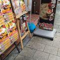 ラーメン420円からとお手軽