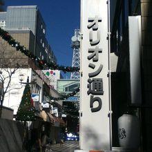 オリオン スクエア商店街の入口付近