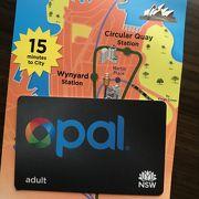 Opalカードで