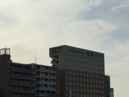 東横インさいたま新都心 写真