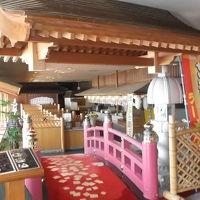食事処「磯の家」入口