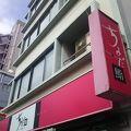 写真:ちよだ鮨 築地店