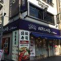 写真:海鮮三崎港 人形町店