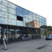 コシツェ駅