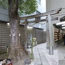 少彦名神社(すくなひこな神社)