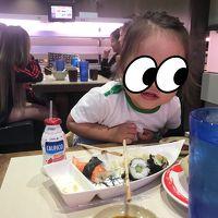 元気寿司 (カパフル店)