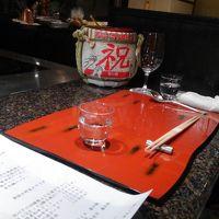 米寿祝にサービスしてくれました!店内全員で乾杯!