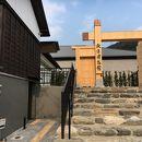 秋月博物館