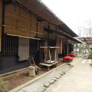 箱根の旧街道にある甘酒茶屋。