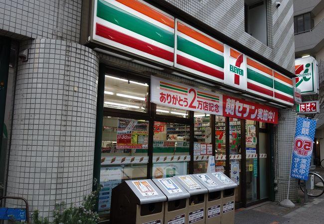 セブンイレブン 武蔵小金井本町2丁目店