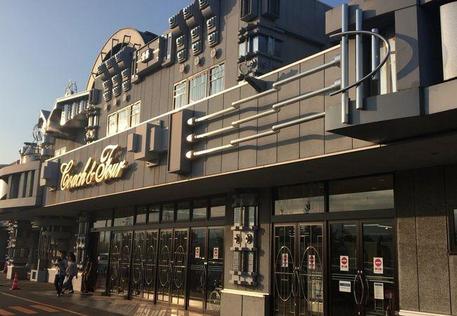 コーチャン フォー 新川 コーチャンフォー新川通り店【札幌】 採用情報