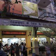 日本人オーナーの伝統菓子の店