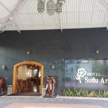 ホテル スドゥ アラリヤ