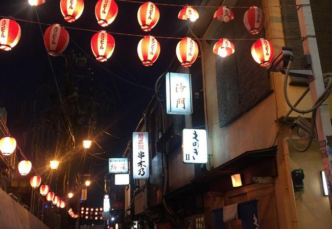 渋谷の思い出横丁