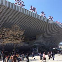深圳北駅 (地下鉄)