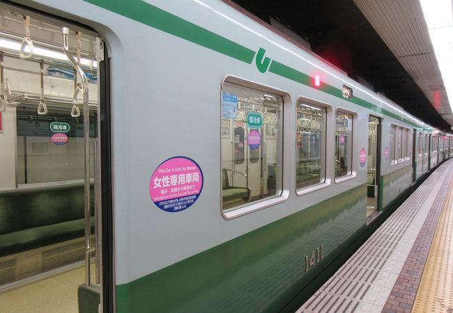 神戸市営地下鉄 山手線