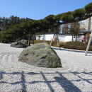 念珠の松庭園