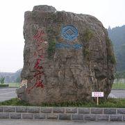 中国4000年の歴史を感じる壮観な大石窟!