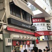 大行列の人気店