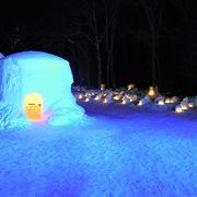 冬のかまくら祭りに訪れました。